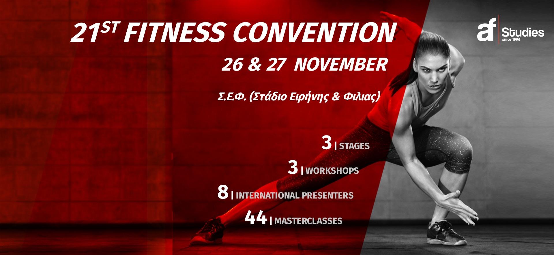21 st Fitness Convention AF Studies