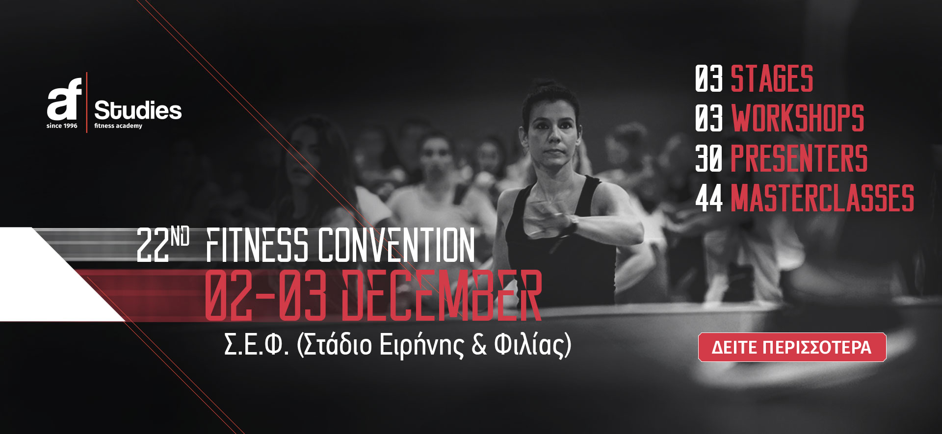 22nd Fitness Convention by AF Studies