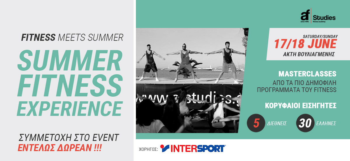Summer-Fitness-Experience-cover