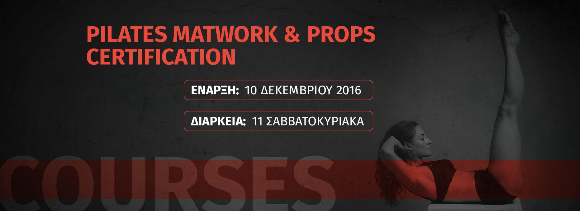 A.F. Studies - Pilates Matwork & Props